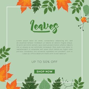 ショッピング販売テンプレートのためのカラフルな植物と葉の背景