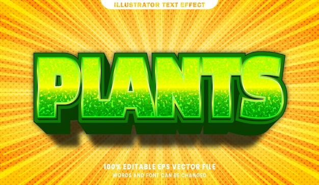 식물 편집 가능한 텍스트 스타일 효과