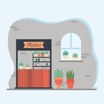 ショップ小売イラストのレンガの壁のデザインの前に植物市場