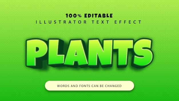 식물 텍스트 스타일 효과, 편집 가능한 텍스트