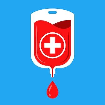 血とビニール袋。ヒトへの血漿輸血。フラットの図。