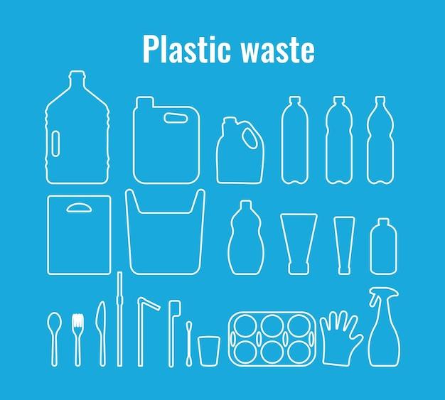 プラスチック容器と使い捨て皿セットベクトルイラストプラスチック廃棄物問題のシンボル