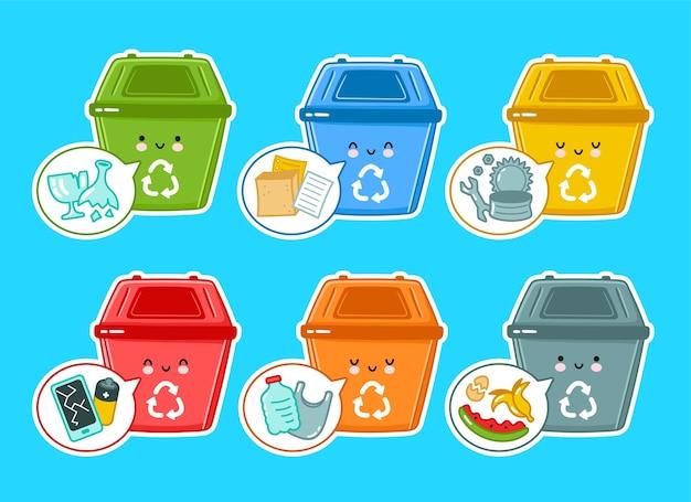 さまざまな種類のゴミ用のプラスチック容器