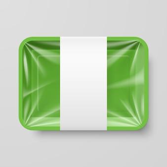 플라스틱 식품 용기