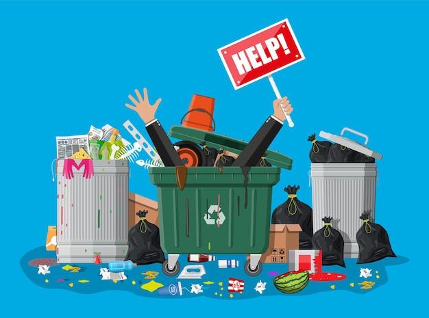 ゴミだらけのプラスチック製ゴミ箱