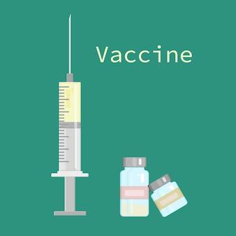 針とバイアル付きのプラスチック製医療用注射器。