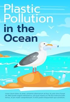 Plastic pollution in ocean brochure template