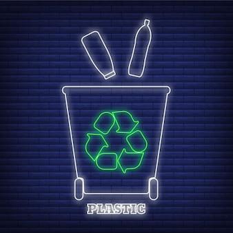 플라스틱 재활용 폐기물 분류 컨테이너 아이콘 네온 스타일, 환경 보호 레이블 평면 벡터 일러스트 레이 션, 검정에 격리. 쓰레기통에는 그린 에코 기호가 있습니다.