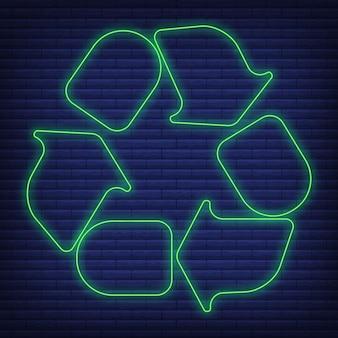 플라스틱 재활용 폐기물 분류 컨테이너 아이콘 네온 스타일, 환경 보호 레이블 평면 벡터 일러스트 레이 션, 검정에 격리. 웹 레이블입니다.