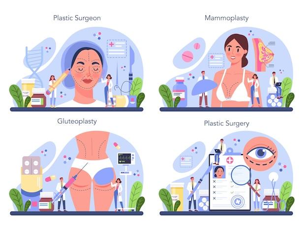 성형 외과 의사 세트. 몸과 얼굴 교정에 대한 아이디어.