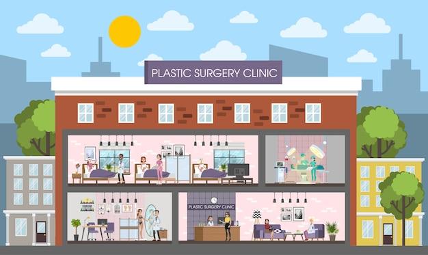 수술실, 수술실 및 리셉션을 갖춘 plastic 수술 클리닉 건물 내부. 침대에서 외과 의사 후 여자입니다. 벡터 평면 그림