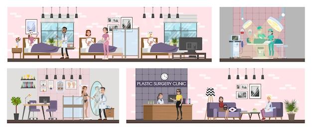 Интерьер клиники пластической хирургии с операцией, кабинетом и приемом. Premium векторы