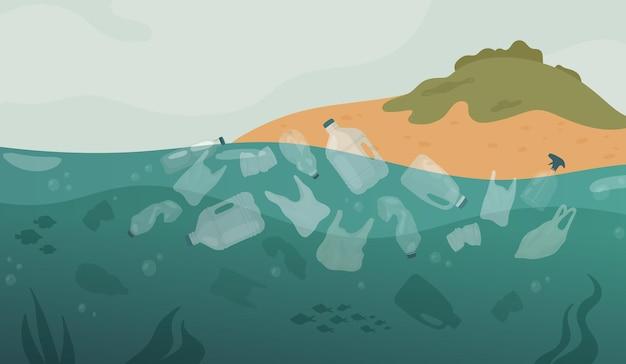 海の海の汚い汚染された島の風景の水中のプラスチック廃棄物汚染ゴミ
