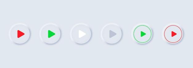 Набор иконок кнопки воспроизведения. музыка, видео, кнопка фильма. стиль неоморфизма. вектор eps 10. изолированный на белой предпосылке.