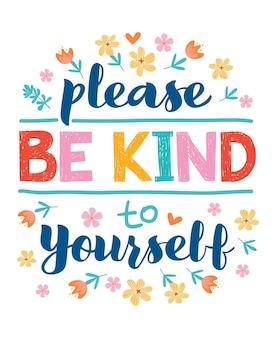 Пожалуйста, будьте добры к себе вектор надписи мотивационная фраза положительные эмоции слоган фраза