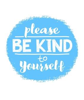 Будьте добры к себе вектор надписи мотивационная фраза положительные эмоции слоган