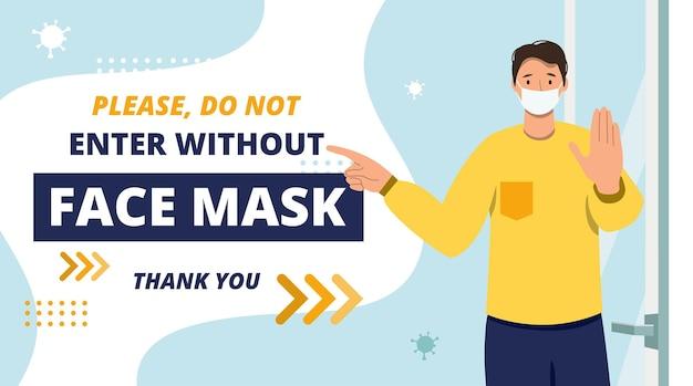 フェイスマスクを着用してください社会的距離医療マスクなしで入らないでくださいおかえりなさい