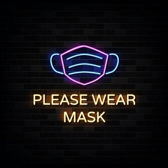 Пожалуйста, наденьте маску неоновых вывесок