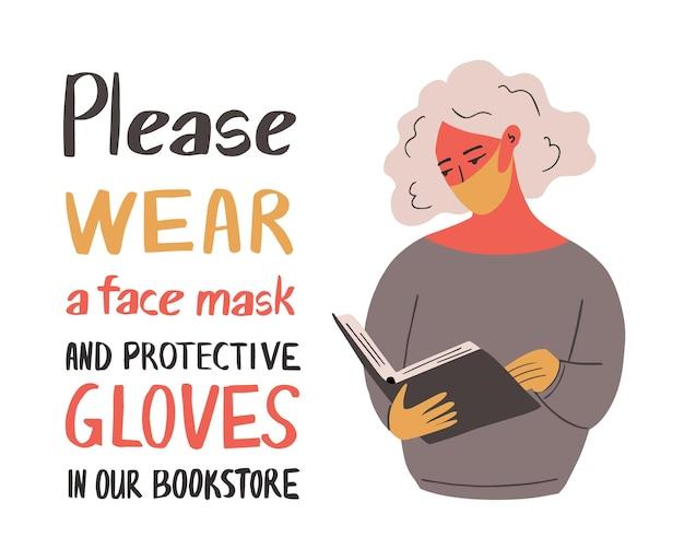 Пожалуйста, наденьте маску с прямоугольной наклейкой.женщина, читающая в маске и перчатках, держит книгу.