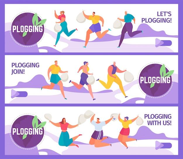 ブログバナーは、エコマラソンの実行中にゴミを拾う人々のプロガーのイラストを設定します。