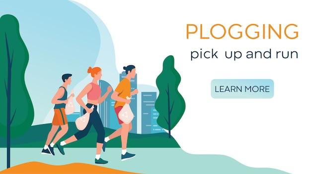Plogging. люди поднимают траху во время пробежки. женщина и мужчина собирают мусор во время бега. экологичный и здоровый образ жизни. , идея веб-баннера или целевой страницы