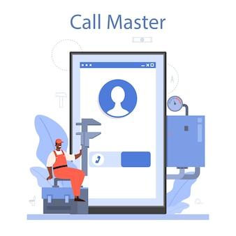 配管工のオンラインサービスまたはプラットフォーム。配管サービス、配管および浴室設備の専門的な修理および清掃
