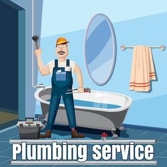 Plumber repair service concept. cartoon illustration of plumber repair service