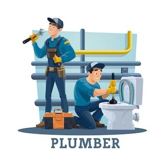 プランジャー付きの便器の詰まりを取り除き、パイプの漏れを修理する配管工