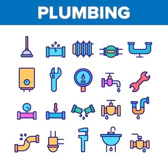 Plumbing fixtures icons set
