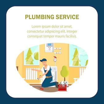 Plumbing service flat vector banner template.