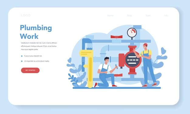 Веб-баннер или целевая страница сантехнических услуг