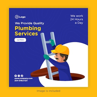 Дизайн баннера сантехнических услуг для социальных сетей