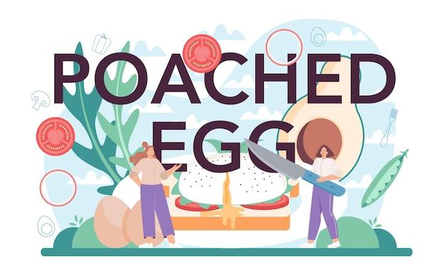 Набор баннеров для мобильных приложений с яйцом-пашот. на завтрак вкусный жареный омлет с овощами и беконом. вкусная еда по утрам. плоские векторные иллюстрации