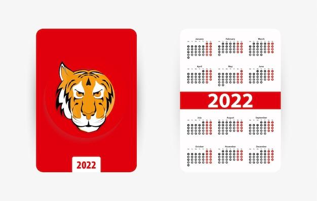2022년 포켓 세로 달력입니다. 올해의 중국어 조디악 기호 - 호랑이 달력.