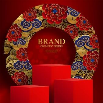 연단 및 종이 예술 배경에 중국 요소입니다.