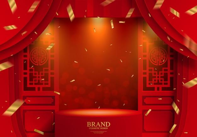 表彰台と紙のアートの背景に中国の要素。