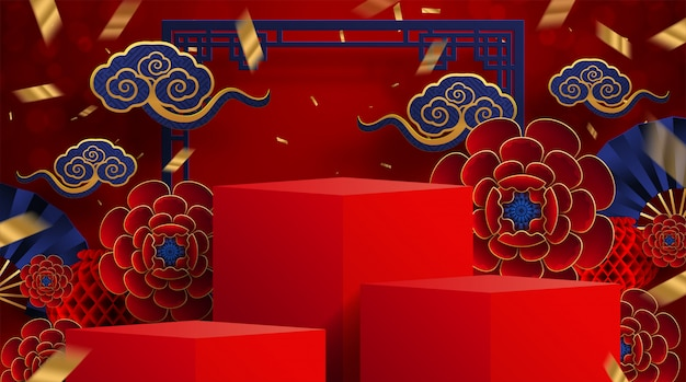 Podium and paper art chinese elements on background.