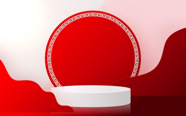 Подиум круглый сценический подиум и бумага искусство новый год китайский фестиваль середина осени фестиваль фон