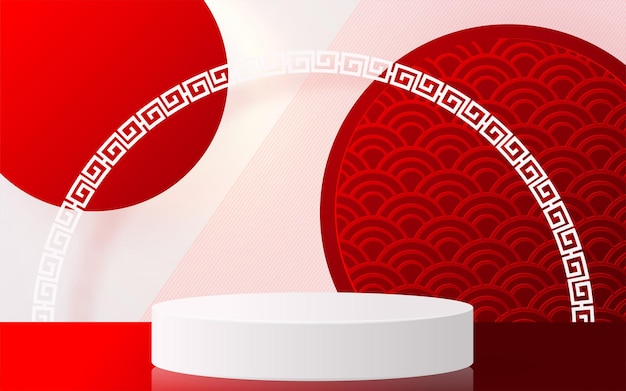 Podium round stage podium and paper art chinese new year chinese festivals mid autumn festival background
