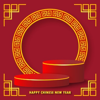 Podium round stage podium and paper art chinese new year red and golden theme product display