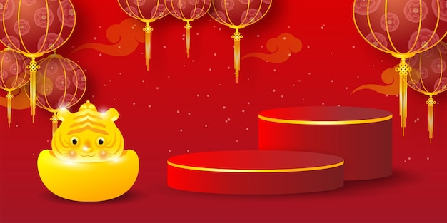 Podium round stage podium and paper art chinese new year  year of the tiger zodiac red and golden
