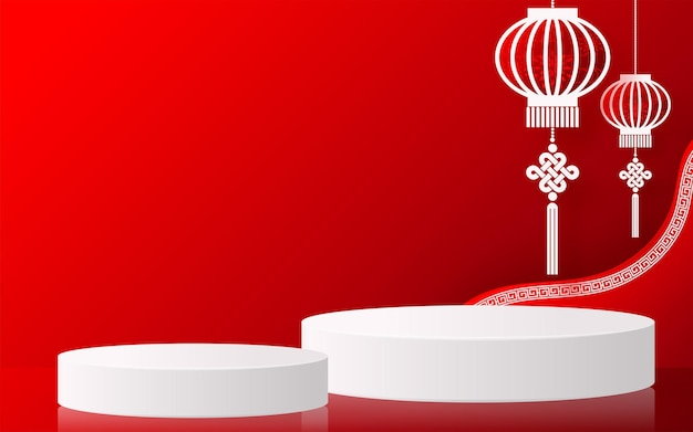 Podium round stage podium and paper art new year chinese festivals mid autumn festival background background