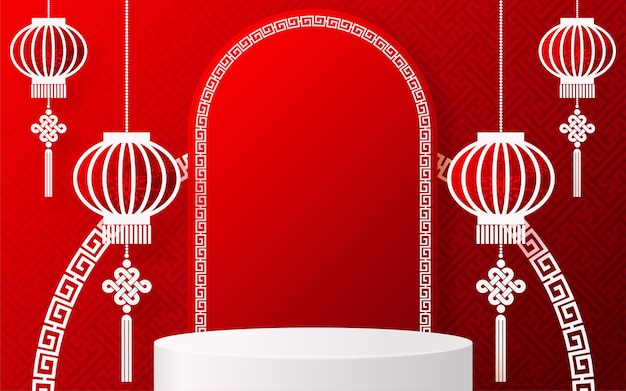 Podium round stage podium and paper art new year chinese festivals mid autumn festival background