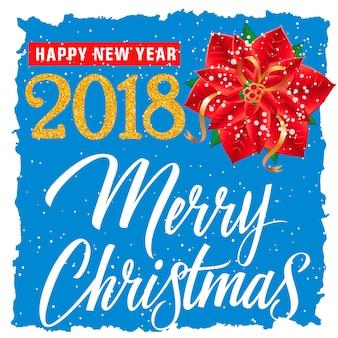 Рождество, новогодняя открытка с poinsettia