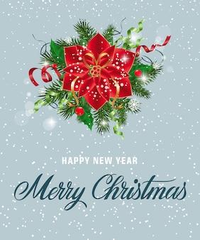 С рождеством христовым надписью с poinsettia
