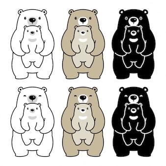 シロクマ抱擁赤ちゃん漫画動物イラスト