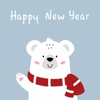 Polar bear in scarf. happy new year. christmas card. illustration for baby.
