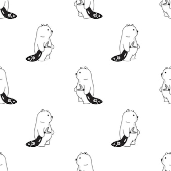 북극곰 원활한 패턴