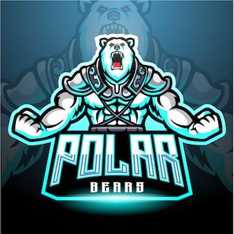 電子スポーツゲームのロゴのホッキョクグマのeスポーツのロゴ。