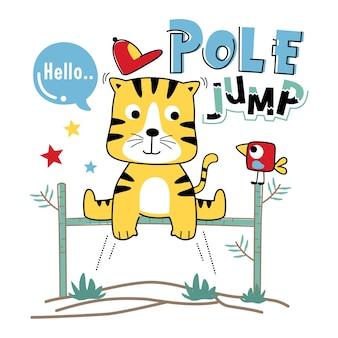 棒高跳びトラ面白い動物漫画
